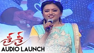 Sri Sri Audio Launch Part 05 || Krishna, Vijaya Nirmala || E.S.Murthy