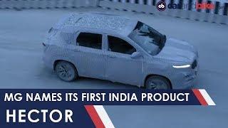 MG Hector SUV Launch Details | NDTV carandbike