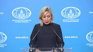 Брифинг М.Захаровой, Москва, 29 апреля 2020 года