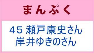 鈴(松坂慶子)は家出をして清香軒に隠れていましたが、塩軍団4人の話...