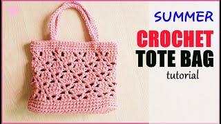 (ENG)여름 코바늘 토트백,crochet tote b…