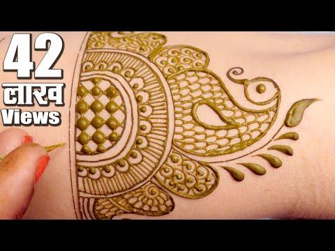 ख़ास मौकों के लिए एक शानदार Mehndi Design   Easy Mehndi Design for Hands by Sonia Goyal #405 thumbnail