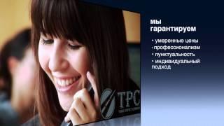 видео Грузоперевозки Алматы