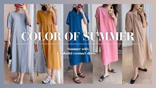 COLOR OF SUMMER / 다가온 여름, 롱 원피…