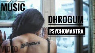Cover images Psychomantra - Dhrogam