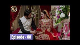Bay Dardi Episode 8 - Top Pakistani Drama