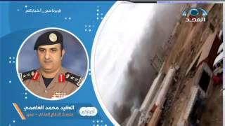 «مدني عسير»: الفيديو المتداول عن انفجار محطة وقود «أبها» غير صحيح