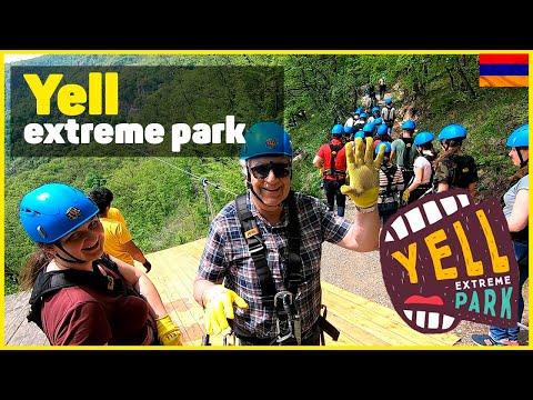 Экстремальный парк Yell