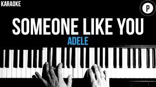 Adele - Someone Like You Karaoke SLOWER Acoustic Piano Instrumental Cover Lyrics