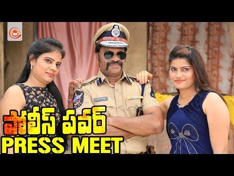 Police Power Movie Press Meet