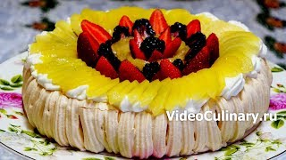 торт Павлова - рецепт Бабушки Эммы