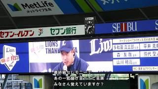 2018熊代選手トークショー字幕付2.