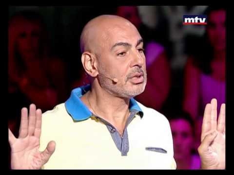 Men El Ekhir - 29/08/2014 - Roula chamieh - من الأخر