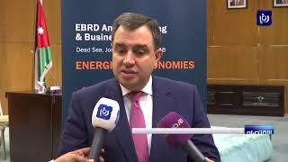 البنكُ الأوروبي يعلن عن استثمارات في المملكة بقيمة 2.6 مليار يورو - (3-5-2018)