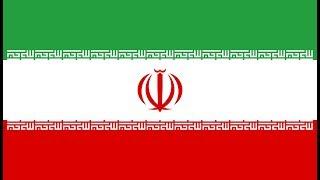 イラン・イスラム共和国 国歌「イラン・イスラム共和国国歌(سرود ملی جمهوری اسلامی ایران)」