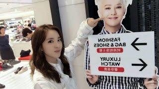 G-dragon and Dara Park - won't tell anybody daragon