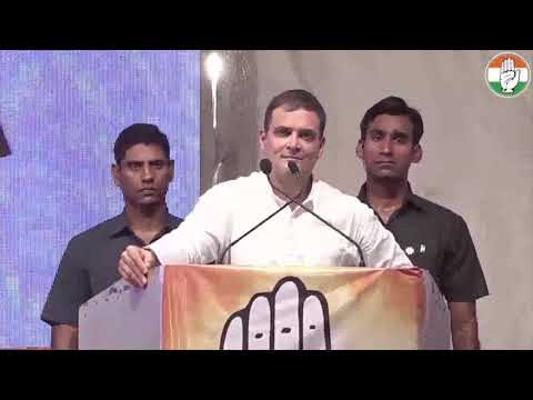 Shri Rahul Gandhi addresses public meeting in Dharavi, Mumbai