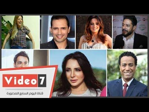 نجوم الفن والغناء يهنئون المصريين بحلول شهر رمضان المبارك  - 19:22-2018 / 5 / 16