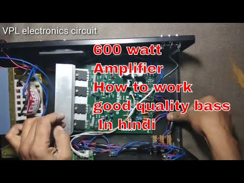 600 Watt Amplifier How To Work And Good Quality Bass In Hindi 5200