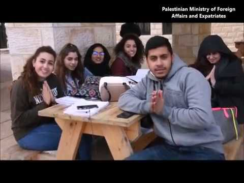 A message from Palestine to India