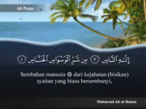 Surat An-Nas (Al-Qur`an Terjemahan Indonesia)