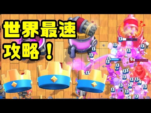 2 対戦 クラロワ クラン 【クラロワ】クラン対戦2のボートバトル詳細とおすすめデッキ!