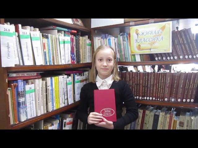 Изображение предпросмотра прочтения – ЕкатеринаПавлова читает произведение «Лебедь, Рак и Щука» И.А.Крылова