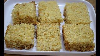 तव्यावरचा सोपा रवा केक |Rava Cake |Easy rava cake|Tawa Cake|Eggless Rava Cake|Cake on Tawa|Easy Cake