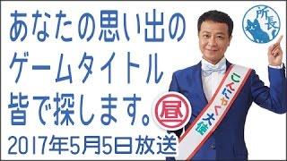 こんにゃくパーク行きてぇ!! 【ゲーム探し放送リスト】http://goo.gl/...