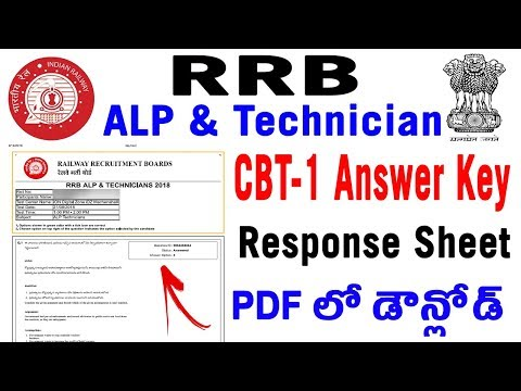 How to Download RRB ALP Technician CBT 1 Answer key Response Sheet in pdf format alp answer key 2018