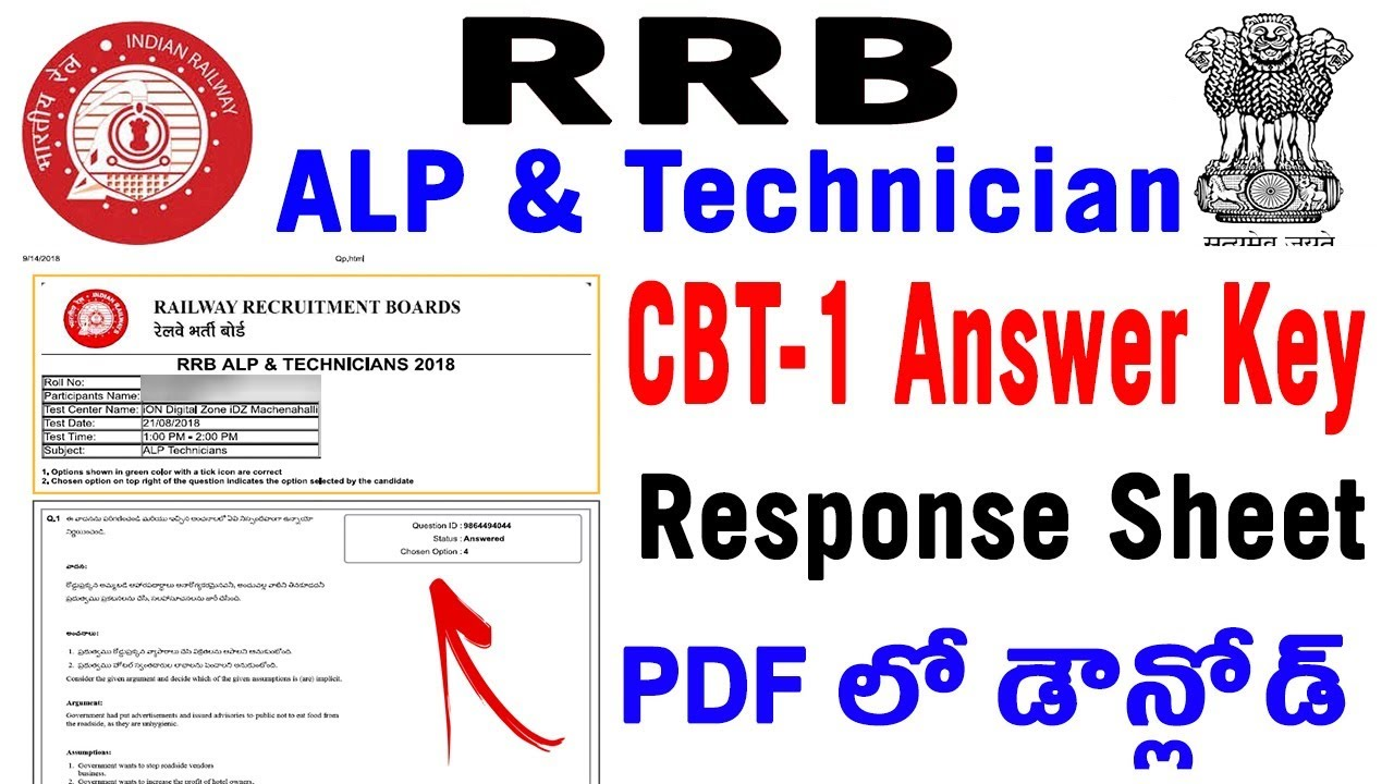 how to download rrb alp technician cbt 1 answer key response sheet
