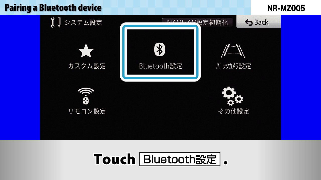 mitsubishi nr-mz50 english manual