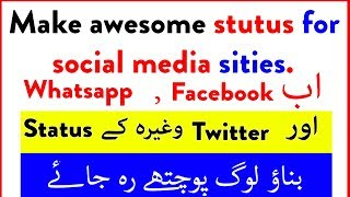 Best Status Making Application For Android | My Technical Support.