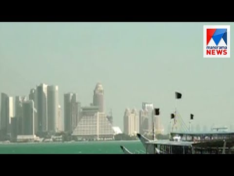 Qatar has decided to increase production of natural gas  | Manorama News