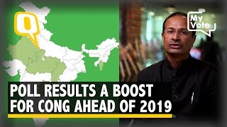 Election Results 2018: Congress vs BJP will be Fight of Equals in 2019 | The Quint