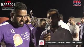 Sandeep Nangal Ambia Kings Kabaddi Cup Sacramento USA 2018