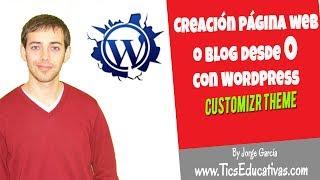 видео Customizr