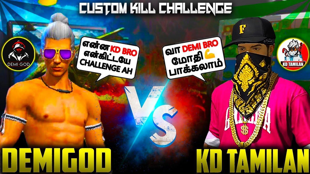 Download Demigod Vs Kd Tamilan💥 Big Fight For Kill⚡  Best Ever Kill Challenge👍  KD AND DEMI Revenge On Enemy🔥