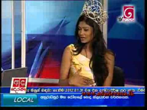 Interview with Sumudu Prasadini before leaving for Miss World pageant