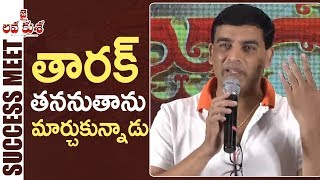 Producer Dil Raju Superb Speech @ Jai Lava Kusa Movie Success Meet | TFPC