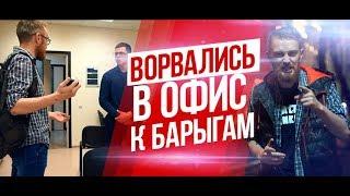 ПОЙМАЛИ МОШЕННИКОВ ЗА РАБОТОЙ!!! \ ZHP