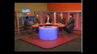 TOLOnews 29 January 2014 TOWDE KHABARE