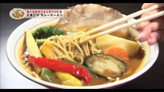 2012年10月15日 テレビ新広島 「ひろしま満点ママ」 グルメって いいね...