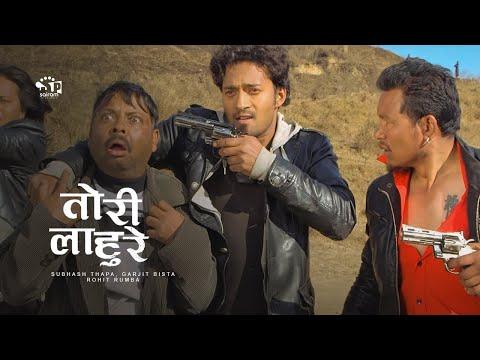 तोरी लाहुरे - Torilahure (Nepali Movie)