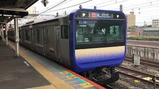 E235系1000番台クラF-09編成+クラJ-07編成成田発車