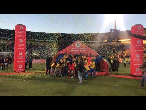 🏆 Mamelodi Sundowns Are Crowned 2017/18 ABSA Premier League Champions | Title celebration Vlog  🏆