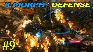 X-Morph Defense  Чистое поле  9 16