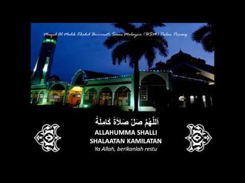 Selawat Tafrijiyyah صلواة التفريجية