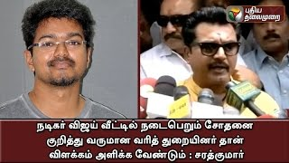 Actor sarathkumar about income tax raids in actor vijay's house spl tamil hot video news 01-10-2015 Thanthi TV