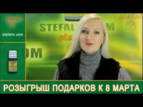 Удаление родинок, бородавок, папиллом лазером в Харькове